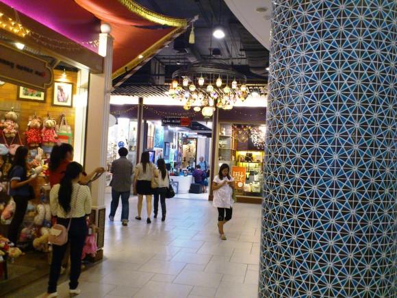 Hints of Istanbul bazaar