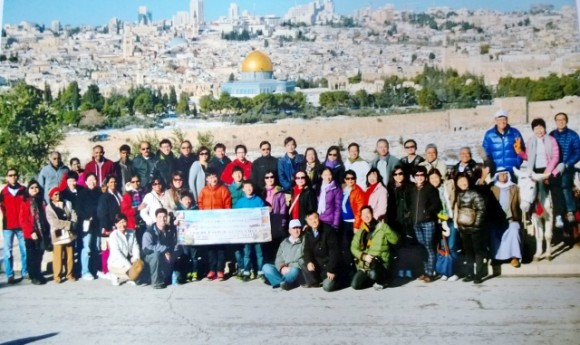 2013 In the footsteps of Jesus pilgrimage