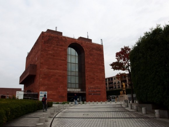Nagasaki Bomb Museum
