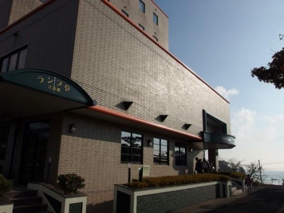 Shimbara Toyo City Hotel