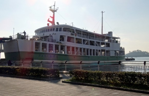 Large ferry at the terminal.