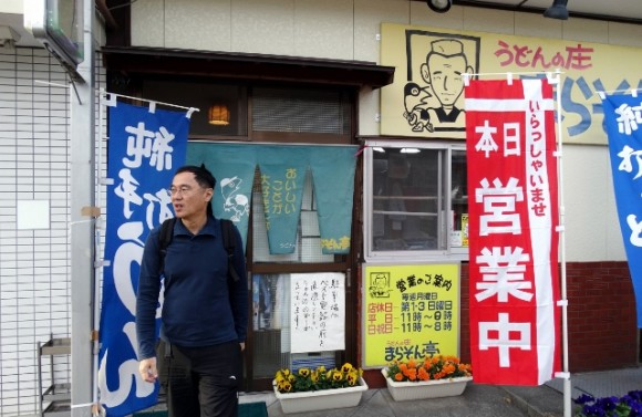 Famous soba shop. Photo by Khoon.