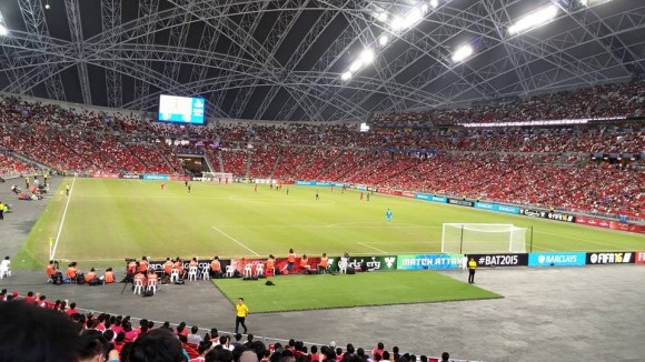 The National Stadium a sea of red: Arsenal fans