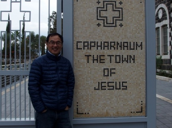 "They call Capernaum ""the town of Jesus"""