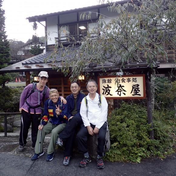 We found the Hanaya inn we booked via internet.