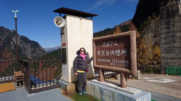 Judith at viewing deck of Kurobe Pesthouse