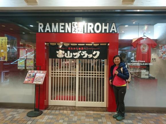 Ramen Iroha - the black squid ramen in Toyoma